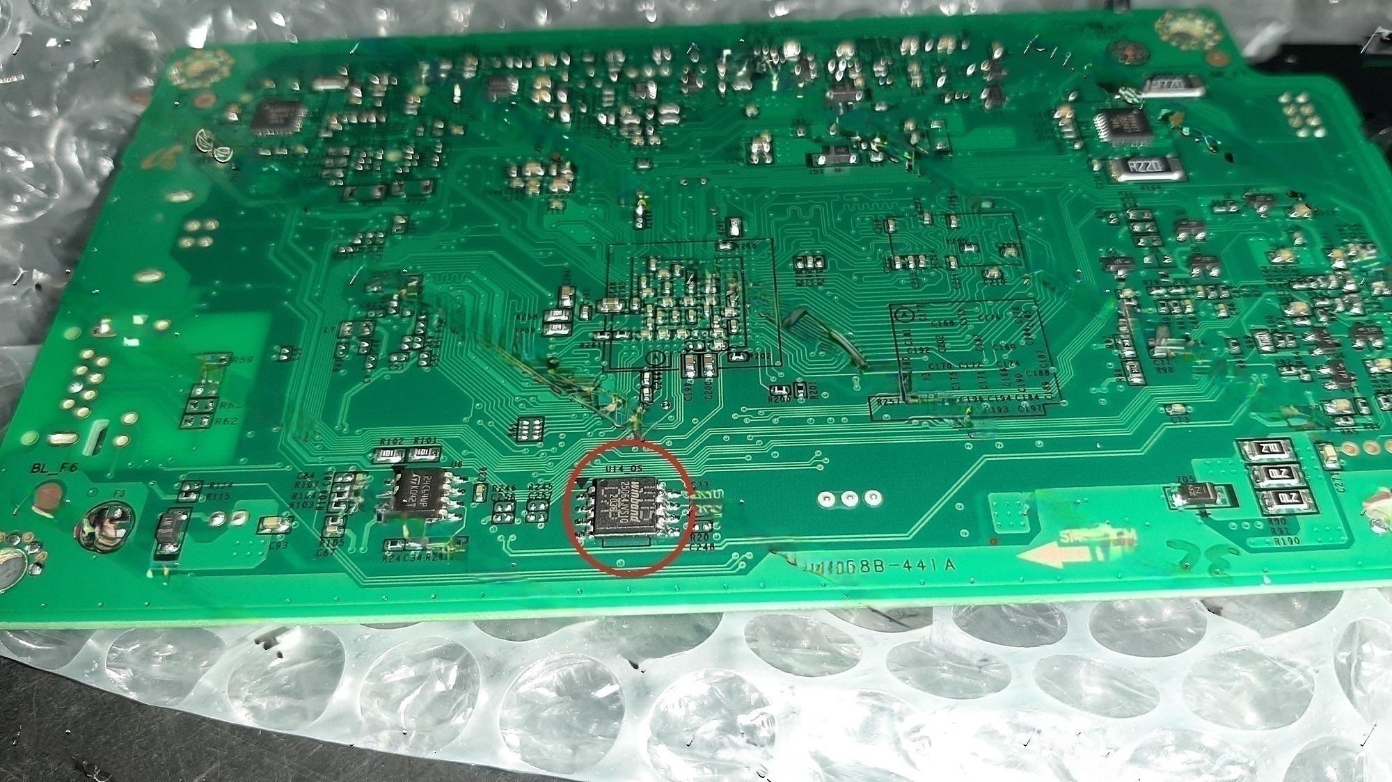 EEPROM W25Q64
